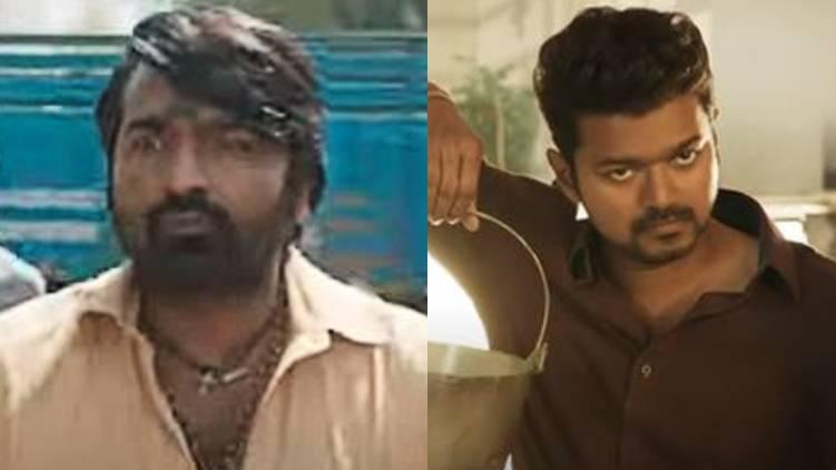master tamil film teaser