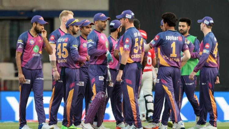 RPSG team BCCI IPL