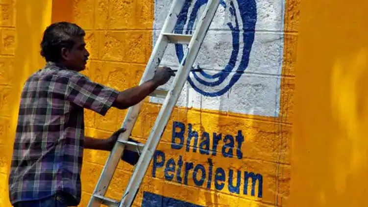 Bharat Petroleum Corporation Shares