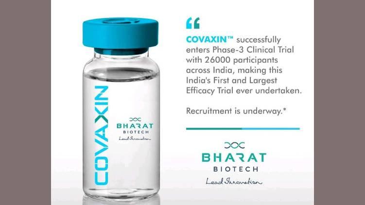 covaccine