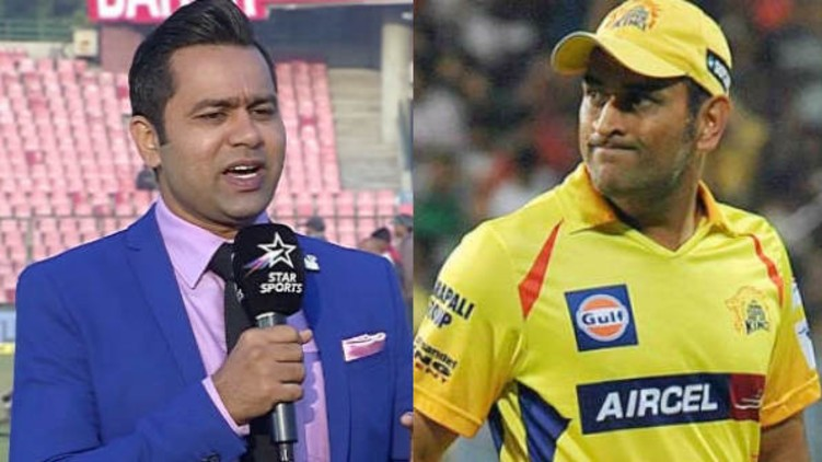 CSK MS Dhoni auction
