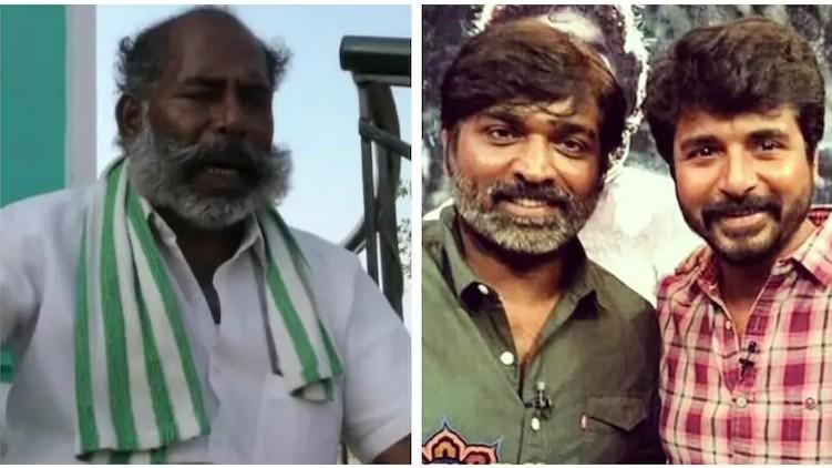 Sivakarthikeyan Vijay Sethupathi Thavasi