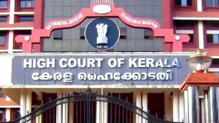 Case of assault on actress; government will appeal the change of court