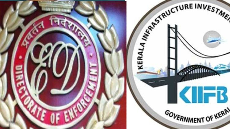 Kiifb; ED has launched an investigation into the masala bond