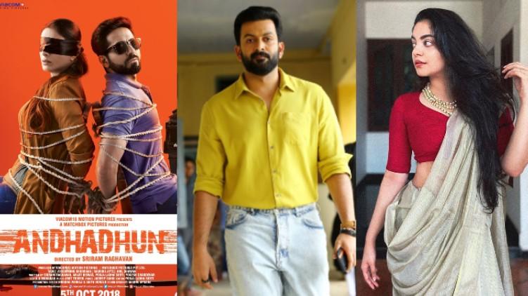 Prithviraj Andhadhun Malayalam Remake