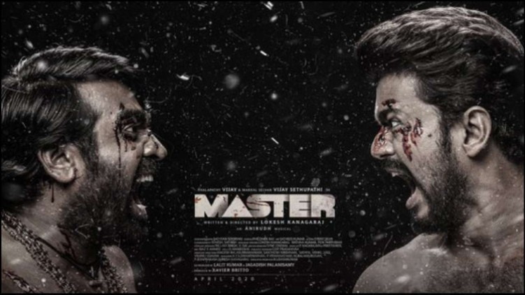 vijays master released theatres