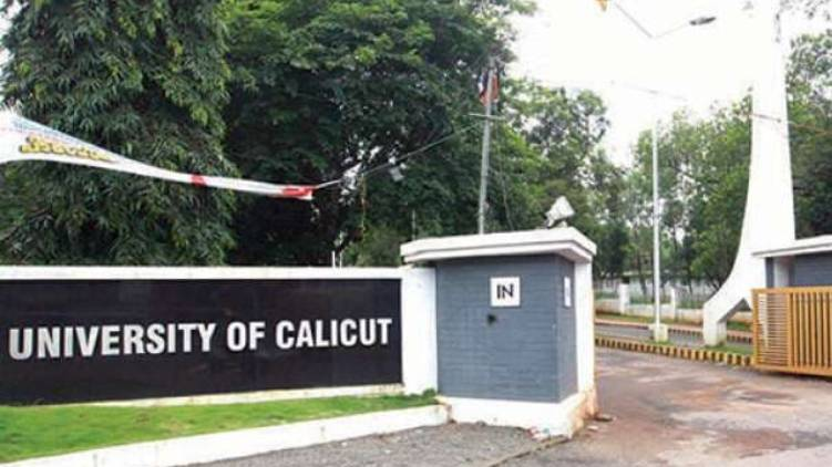 Syllabus preparation; Calicut University controversial order