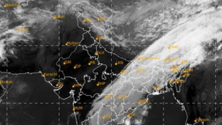 low pressure formed in Bay of Bengal