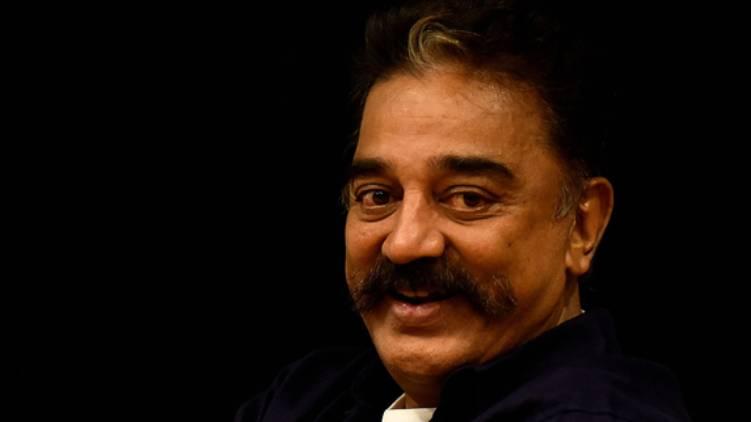 Kamal Haasan 66th birthday today