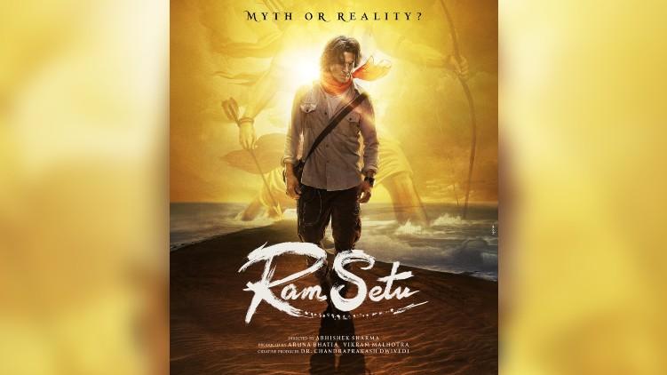 Akshay Kumar announces Ram Setu