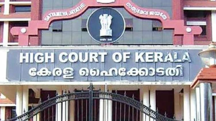 Forward reservation; High Court sought an explanation from the government