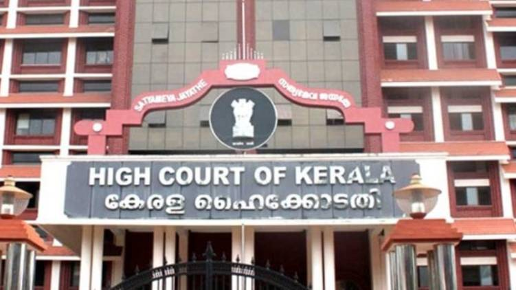 actress assault Case ; High Court will today hear a petition seeking a change in the trial court