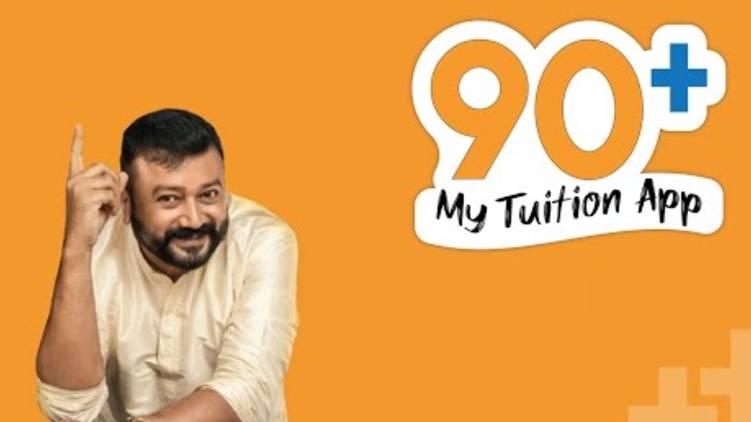 90 Plus My Tuition app