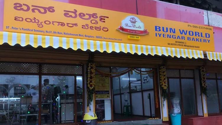 Bommis bakery GR Gopinath