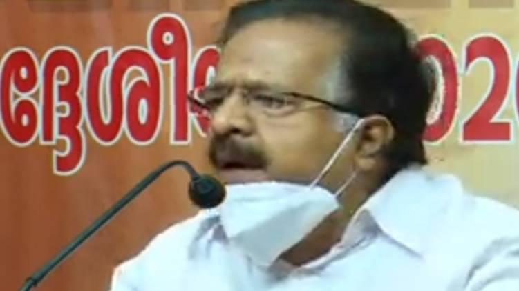 Ramesh Chennithala against government and the CPIM