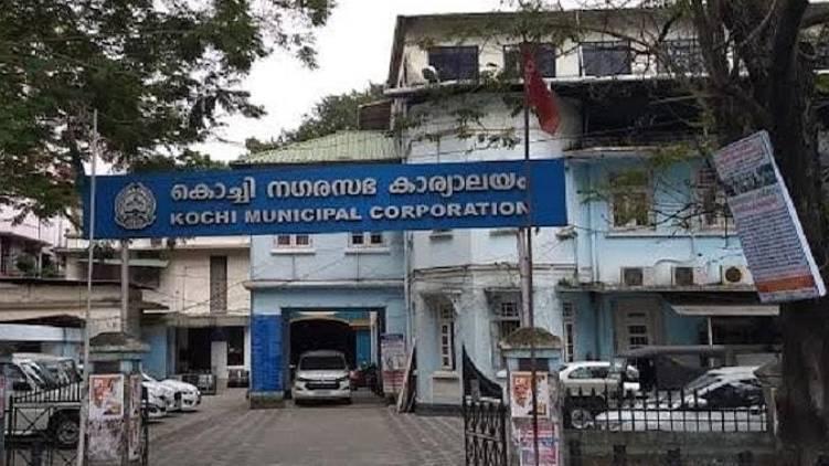 kochi corporation office