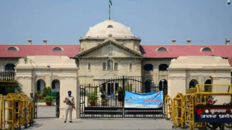 Hathras; Allahabad High Court will reconsider the case today