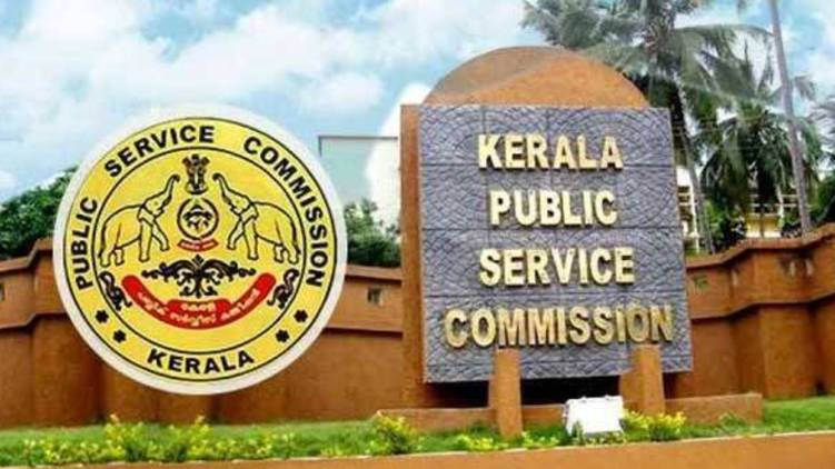 forward reservation ; PSC decision today