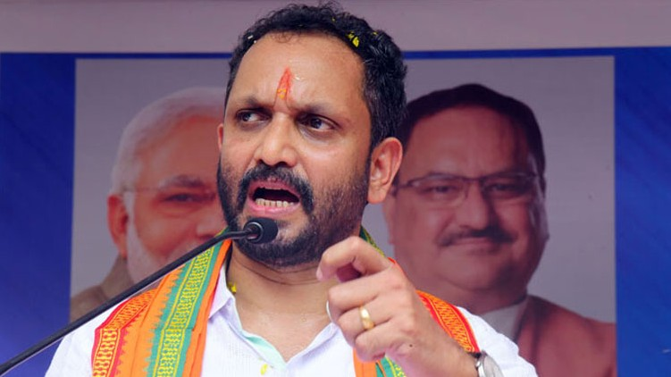surendran against kerala government