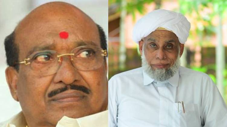 Forward reservation; Protest by Samastha and SNDP