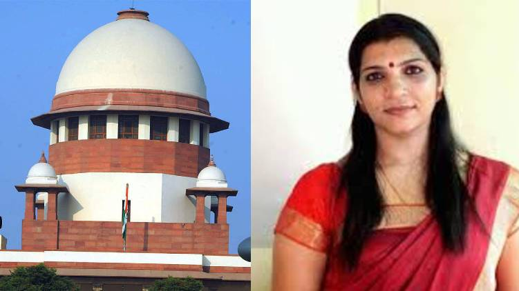 Supreme Court rejected petition filed by Saritha nair