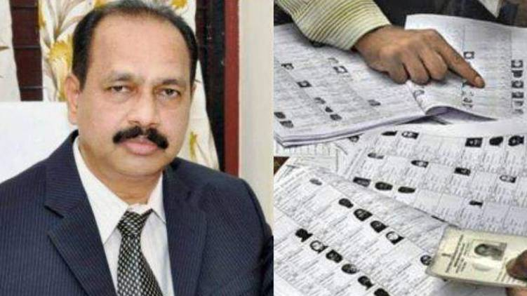 Ready for local elections; State Election Commission