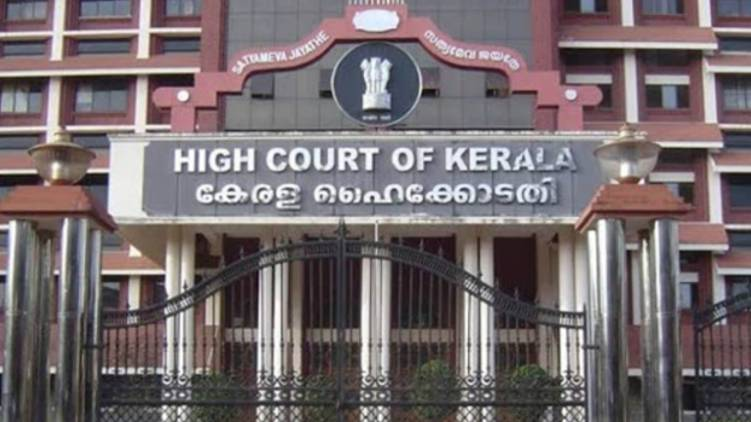 Case of assault on actress; Arguments will continue on the petition