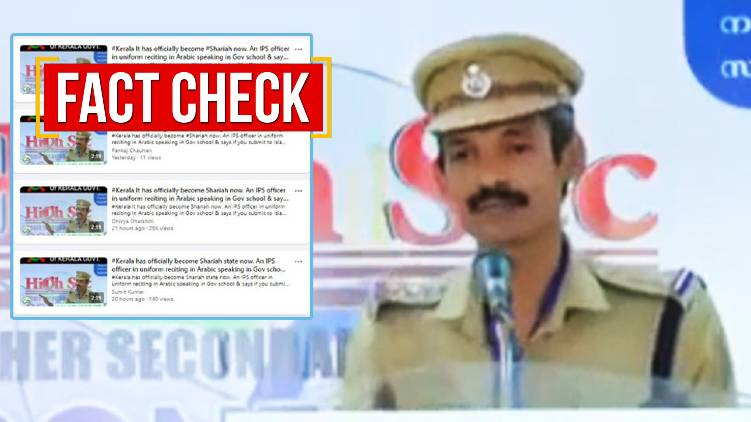 Video Viral With Claim Kerala Police Officer Saying No Traffic Penalty If One Becomes Muslim