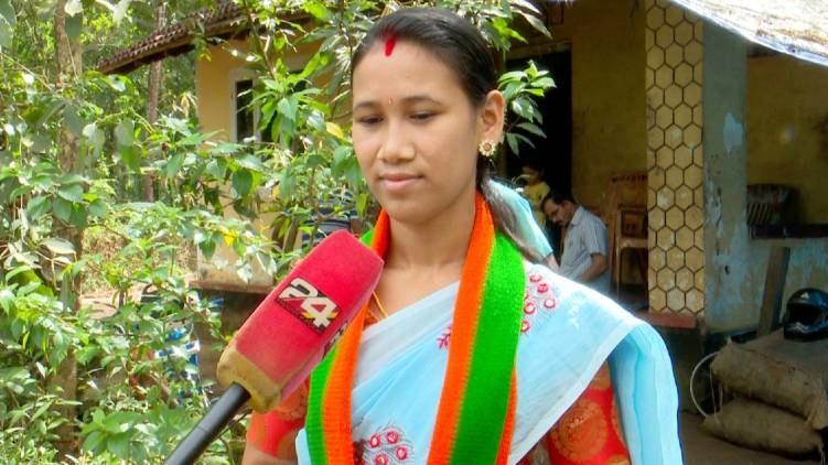 assam native contest in kerala local body election