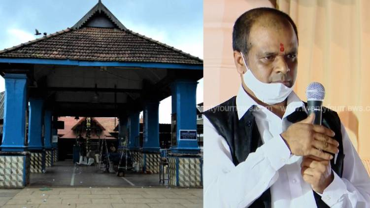 business man donates 526 crore chottanikkara temple