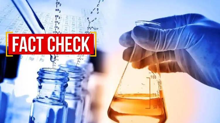 cbse didnt declare practical exam date 24 fact check