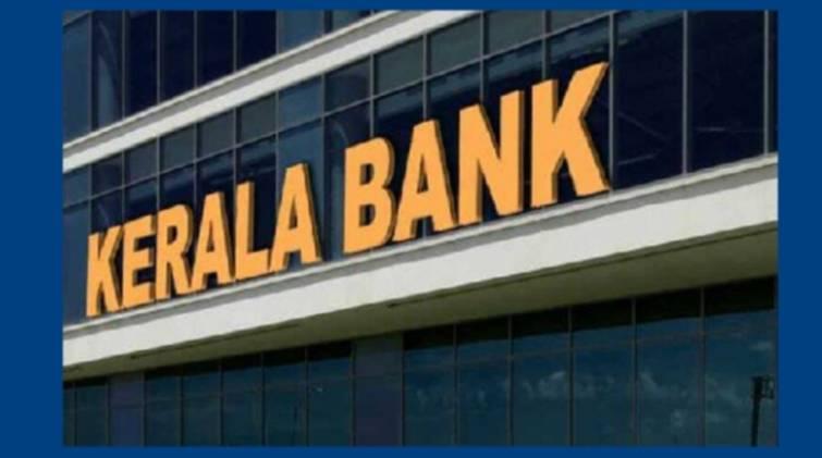 cm announces kerala bank chairman