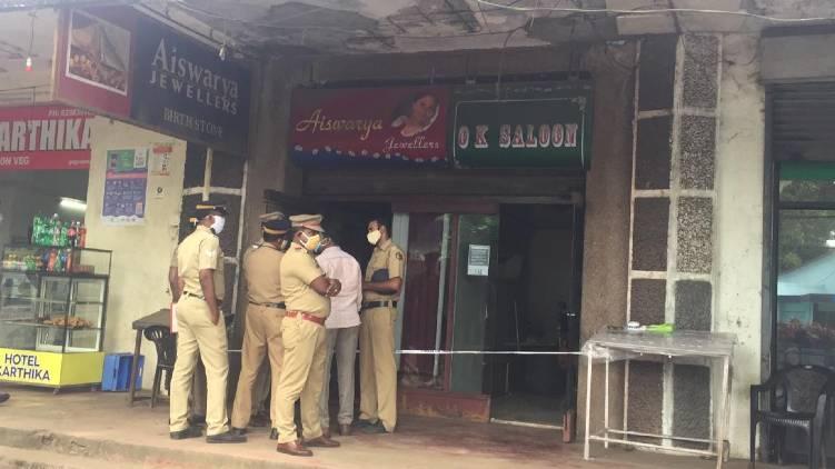 kochi eloor one crore robbery