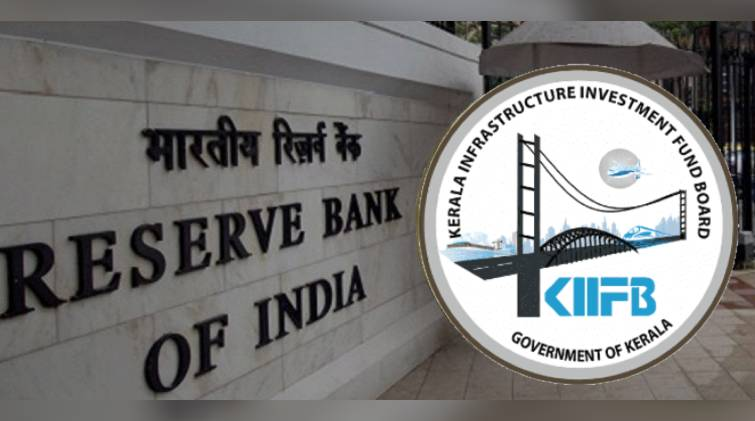 rbi reply on ed probe against kiifb