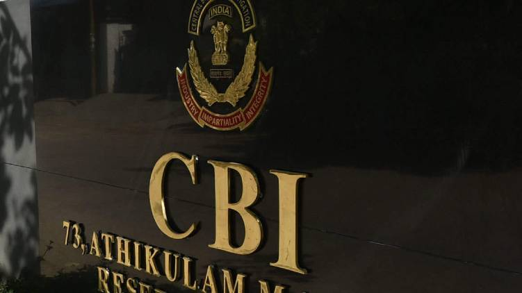 restriction for cbi in kerala