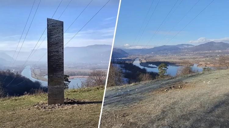 Utah monolith Romania disappears