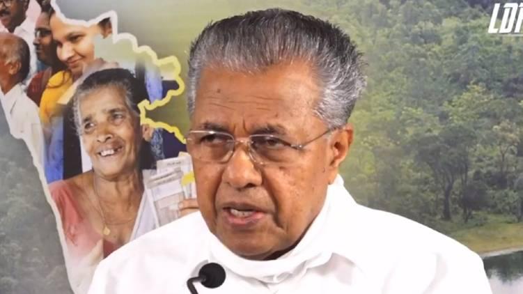 alliance between Congress and BJP in Kerala; CM