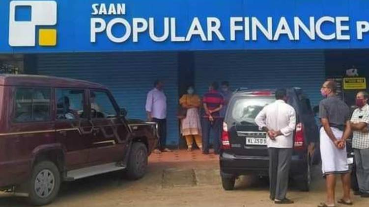 Collector's order to close all branches of Popular Finance in Kasaragod
