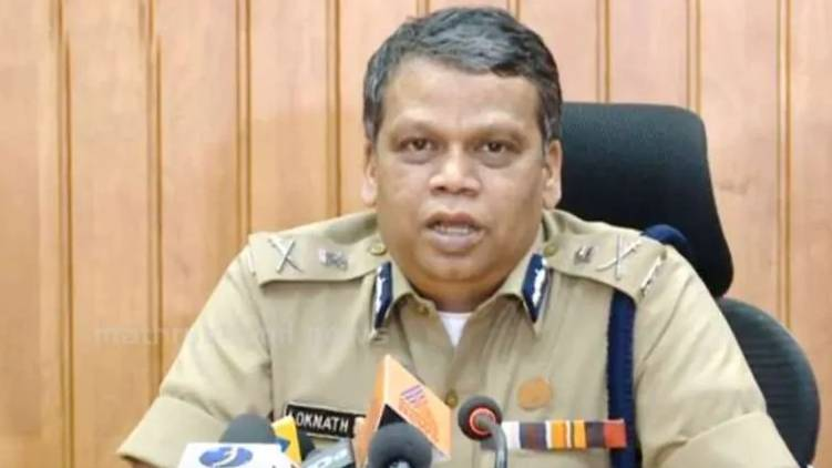 necessary steps have been taken to provide security;DGP