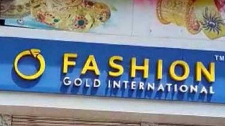 Fashion gold fraud; General Manager surrendered