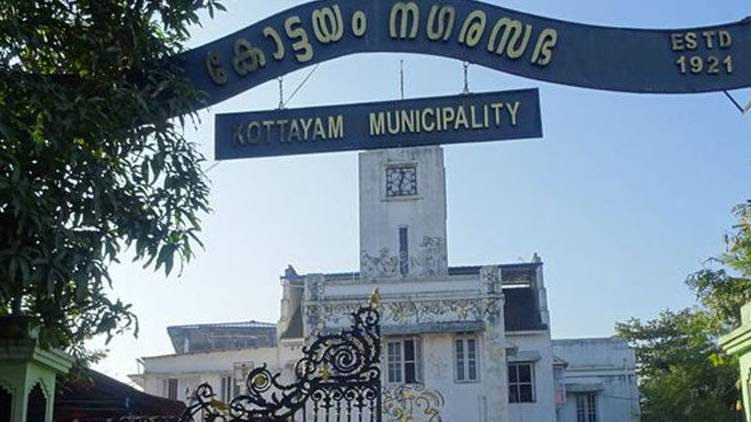 Congress rebel declare support for UDF in Kottayam municipality