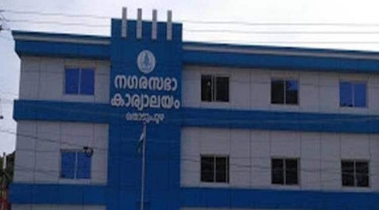 Thodupuzha municipal administration to the UDF