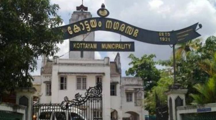 UDF rule in three municipalities in the state by lot
