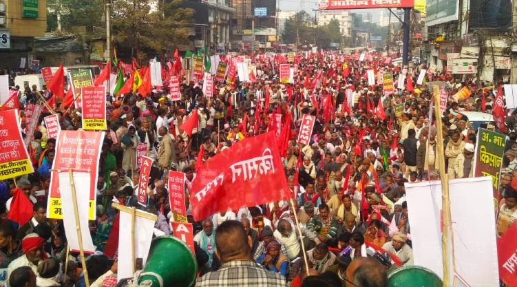 Nationwide protest by trade unions to support farmers protest