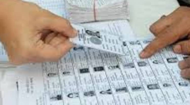 Voter list for Assembly elections: 5.38 lakh applications received so far