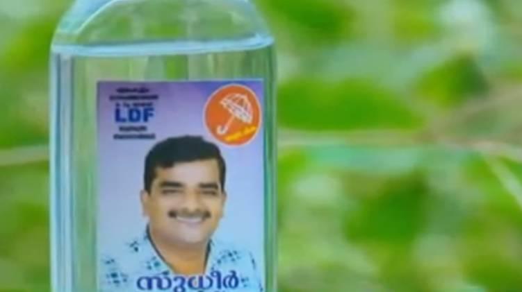 elamkulam sanitizer distribution among election