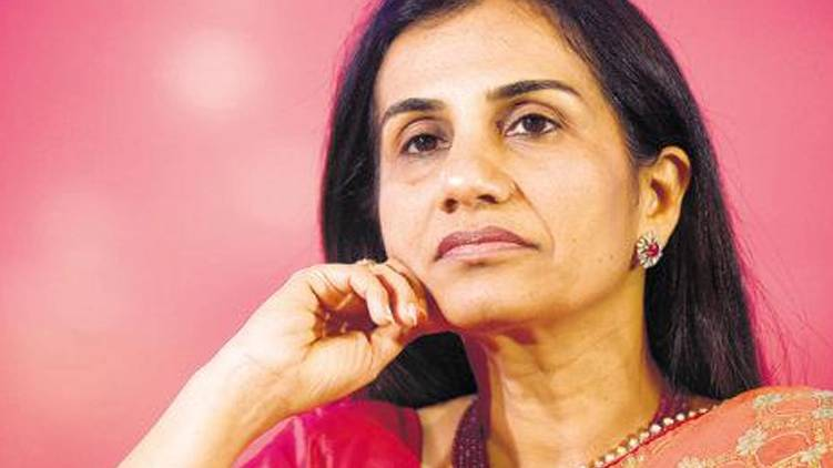 Supreme Court has rejected petition filed by Chanda Kochhar