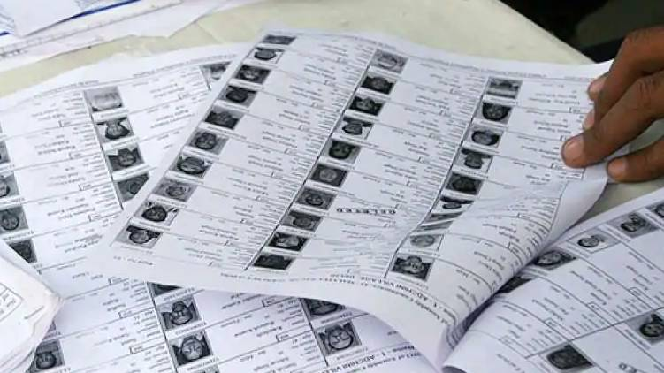 Local Election Special Voter List