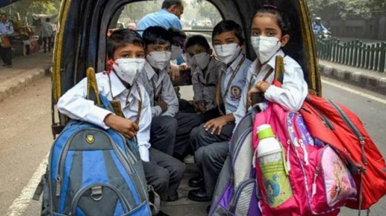 policy on school bags 2020