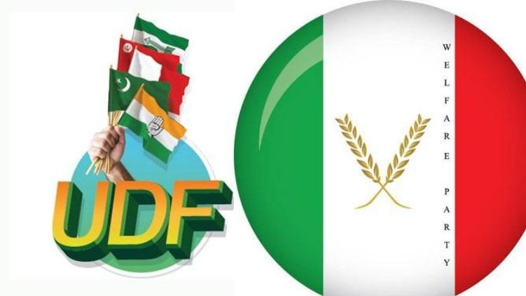 udf welfare party alliance in kozhikode